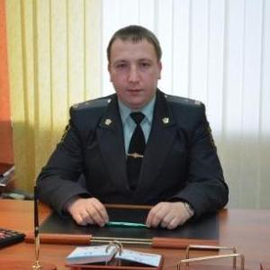 Судебный пристав Мосеенков А.В.