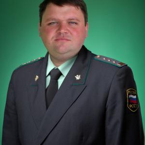 Судебный пристав Гончаров О.В.
