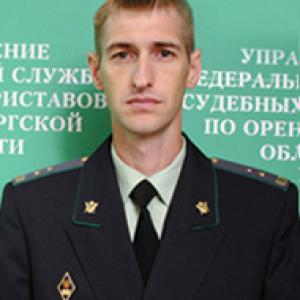 Судебный пристав Щербаков А.Н.