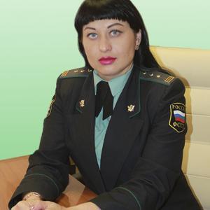 Судебный пристав Андрющенко У.А.