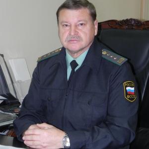 Судебный пристав Медведев В.П.
