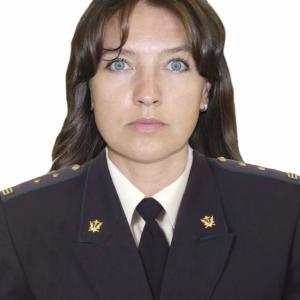 Судебный пристав Тропникова И.В.