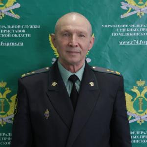 Судебный пристав Трахачев В.И.